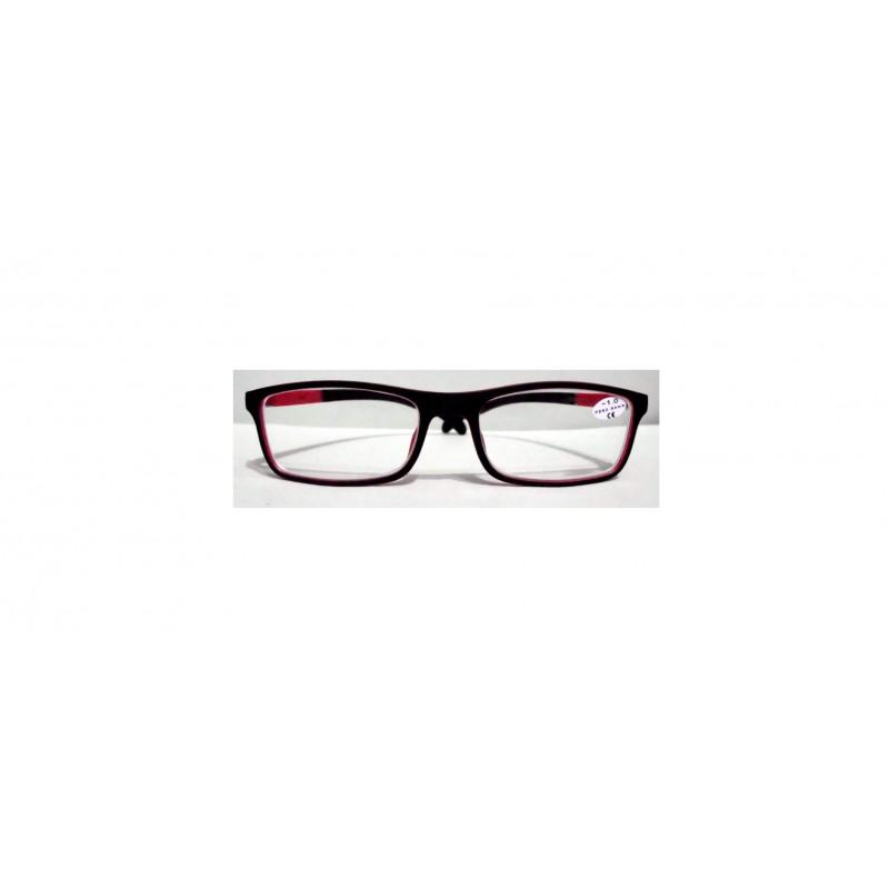 Dioptrické okuliare na diaľku mínusky - M2032R -2,0