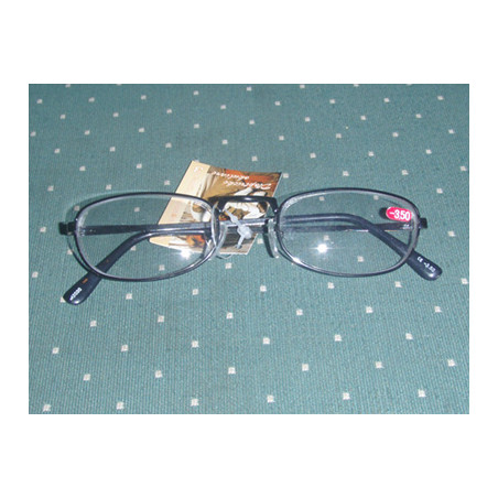Dioptrické okuliare na diaľku mínusky - M2030 -3,0